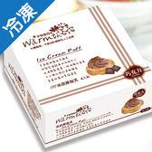 幸福溫度巧克力冰淇淋泡芙20G*4粒【愛買冷凍】