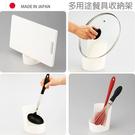 日本製餐具架 鍋蓋架 鍋蓋座 砧板架 廚房收納架 置物架 多功能收納架 Loxin【SI1463】