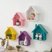 創意鄉村復古彩色小房子置物架木質墻上裝飾品壁掛架擱板墻壁飾WY 萬聖節