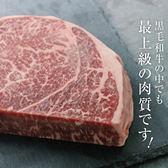 日本A4純種黑毛和牛厚切牛排6片組(350公克/包)