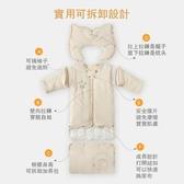 防踢被 嬰兒睡袋秋冬款加厚新生兒童彩棉防踢被冬季寶寶睡袋幼兒加長睡袋 新年禮物