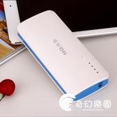 行動電源-正品20000M華為蘋果6/7手機vivo通用OPPO毫安便攜移動電源-奇幻樂園