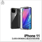 【LEEU DESIGN】 iPhone 11 透明空壓 手機殼 保護套 手機套 保護殼 聲音轉換孔 防塵塞