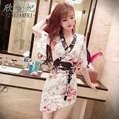 日系風格穿搭顯瘦連身裙桑拿足浴技師工作服夜店女裝性感和服氣質 【ifashion·全店免運】