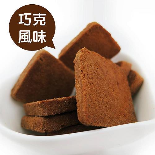 【嘉冠喜】鮮乳煎菓-巧克力風味x5包