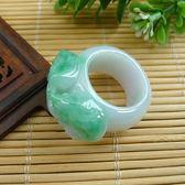 【冰心玉壺】天然和田玉自然光 緬甸天然翡翠a貨飄陽綠鴛鴦戲水
