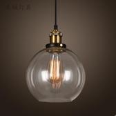 創意餐廳個性北歐復古loft工業風咖啡廳單頭玻璃球吊燈