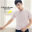 【大盤大】Chris&Roeder 男 S號 細格紋 薄襯衫 短袖 165/84A 百貨 挺料 優惠 88 情人 禮物