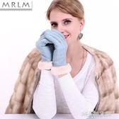 麂皮絨手套女秋冬季保暖加絨加厚棉可觸摸屏可愛韓版騎行防風學生解憂雜貨鋪
