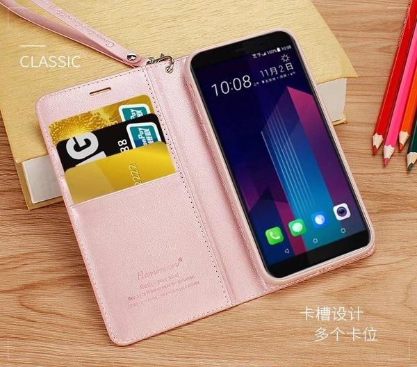 HTC U11 EYEs 珠光掀蓋外磁扣矽膠皮套 質感皮紋 可立手機殼 皮夾卡片放置 全包保護皮套 手機套