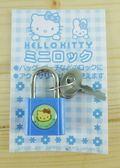【震撼精品百貨】Hello Kitty 凱蒂貓~迷你鎖頭(附鑰匙)-藍色
