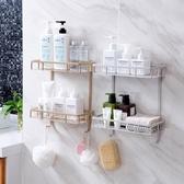 居家家免打孔雙層置物架浴室壁掛洗漱架衛生間收納架洗手間瀝水架