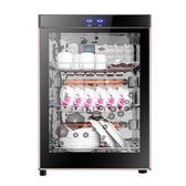 烘碗機 碗筷消毒柜家用立式小型高溫臭氧烘干茶具茶杯廚房台式商用 220V 亞斯藍