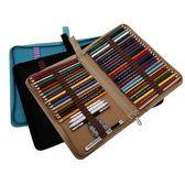 折疊式帆布筆袋素描彩色鉛筆筆簾學生美術工具對折拉鏈插筆收納包     時尚教主