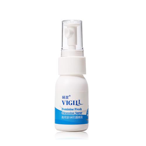 【奇買親子購物網】婦潔 高效舒淨防護噴霧(隨身瓶)35ml Vigill Feminine Fresh Cleansing Spray