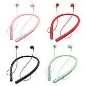 【3期零利率】全新 WI-D01 無線立體聲耳機 磁吸耳塞 高音質 45°斜入耳 IPX4級防水 傳輸達10米
