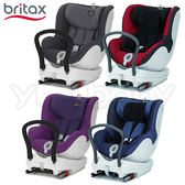 Britax Romer DUALFIX 旗艦型360度雙向 ISOFIX 0-4歲汽車安全座椅/汽座