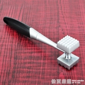 新款防滑手柄肉錘嫩肉金屬排骨錘敲肉錘鬆肉錘創意廚房  依夏嚴選
