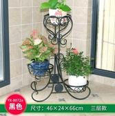 花盤架 家用多層室內客廳陽臺綠蘿花架子植物架花盆架LX 智慧e家