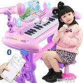 兒童電子琴帶麥克風女孩鋼琴玩具1-3-6歲寶寶禮物初學入門音樂器igo 【PINK Q】