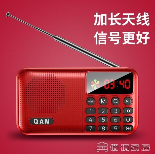 收音機MP3老人老年人便攜式播放器可充電廣播隨身聽新款小半導體音樂聽歌【快速出貨】