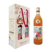 (團購價6盒(共12瓶)只要4988元,現省1732元再享免運!)《好客》純釀果汁醋(2瓶/盒)_C049001-2