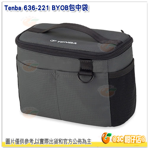 Tenba Tools BYOB 7 相機內袋 636-221 公司貨 相機袋 收納包 內袋 手提包