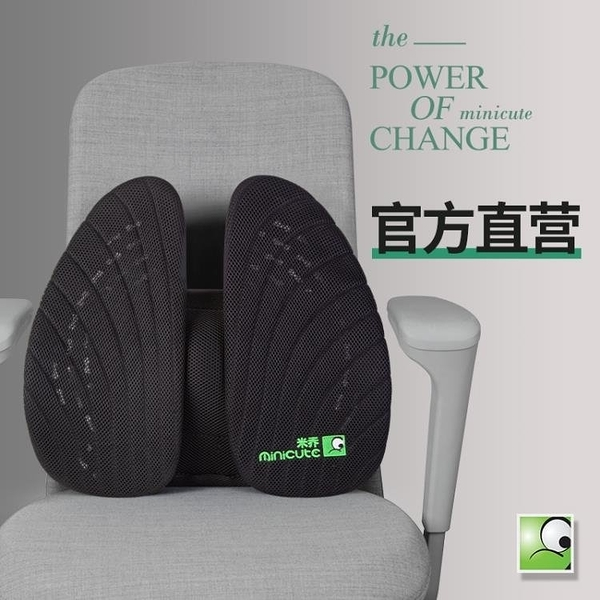 腰墊丨人體工學汽車靠腰墊冬季辦公室車座護腰椅子透氣丨mks-NNJ53221 交換禮物