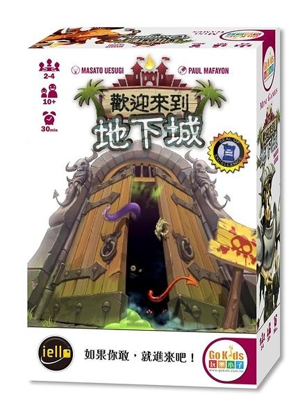 『高雄龐奇桌遊』 歡迎來到地下城 Welcome to the Dungeon 繁體中文版 正版桌上遊戲專賣店