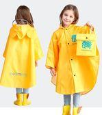 兒童雨衣男童女童寶寶親子雨披斗篷小童