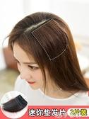 假髮 迷你假發片兩側增發量墊發片發根蓬鬆器隱形無痕補發頭頂墊高貼片 夢藝