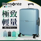 新秀麗 SAMSONITE 輕量 30吋 行李箱 旅行箱 CC4