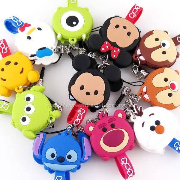 Hamee 正版授權 迪士尼 Tsum Tsum 大臉造型 捲線器 集線器 耳機防塵塞 手機吊飾 (任選)