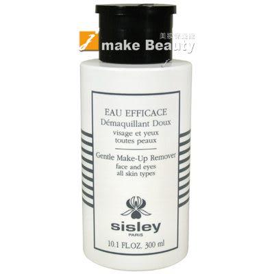 Sisley 極淨植物保養卸妝液(300ml)《jmake Beauty 就愛水》