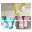童襪 寶寶襪 小狐狸短襪 嬰兒襪 防滑襪...