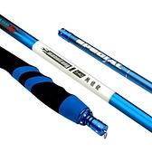 魚竿手竿碳素超輕超硬5.4米釣魚竿垂釣鯽魚竿漁具套裝28調台釣竿·享家