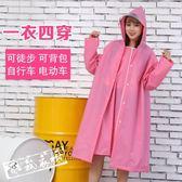 雨衣 雨衣徒步男女透明電動電瓶車自行車騎行成人兒童單人情侶雨披 酷我衣櫥