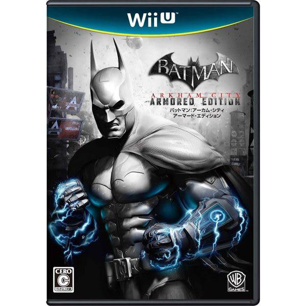Wii U蝙蝠俠:阿卡漢城市 武裝版 日文版