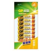 GP-4號特強鹼性電池12+2入Ultra