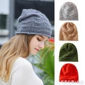 新款韓版潮流波浪紋針織羊絨帽子女休閒堆堆帽包頭絨線帽【怦然心動】