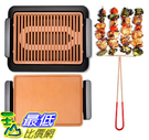 [8美國直購] 無煙電烤架 GOTHAM STEEL Smokeless Electric Grill, Griddle, and Pitchfork, Indoor BBQ and Non...