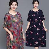 全館83折中老年女裝棉綢連身裙200斤夏季長款加肥加大碼寬鬆胖媽媽裝裙子