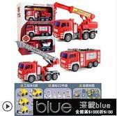 兒童玩具 大號耐摔消防車玩具套裝兒童可噴水云梯車升降灑水工程車男孩汽車