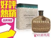 John Varvatos Artisan Acqua 工匠海洋 限量版 男性淡香水 125ML◐香水綁馬尾◐