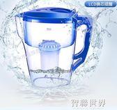 凈水壺過濾水壺凈水器家用直飲自來水過濾器濾水杯WP2807ATF