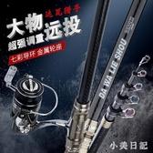 2020新款海竿魚竿日本進口碳素超硬超輕遠投竿拋竿海釣竿錨桿海桿 KP1844『小美日記』