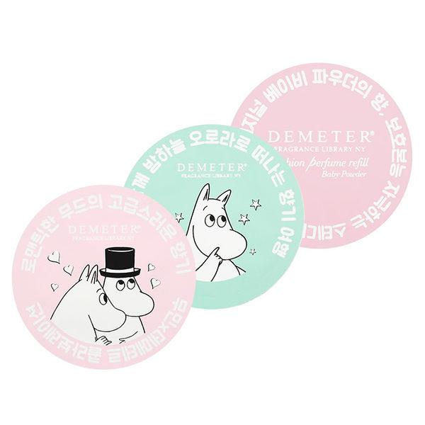 韓國 氣墊香水補充包 2.5g 嚕嚕米限量聯名/多款可選 ◆86小舖◆