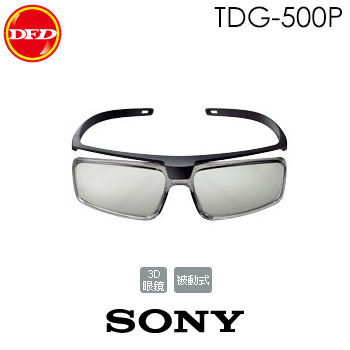 SONY 2013 新款3D眼鏡 被動式 TDG-500P 公貨