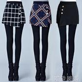 褲裙 秋冬季假兩件打底褲裙褲女外穿顯瘦包臀裙子一體加絨加厚保暖褲子 唯伊時尚