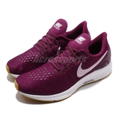 【六折特賣】Nike 慢跑鞋 Wmns Air Zoom Pegasus 35 紫 粉紅 氣墊避震 女鞋【PUMP306】 942855-606